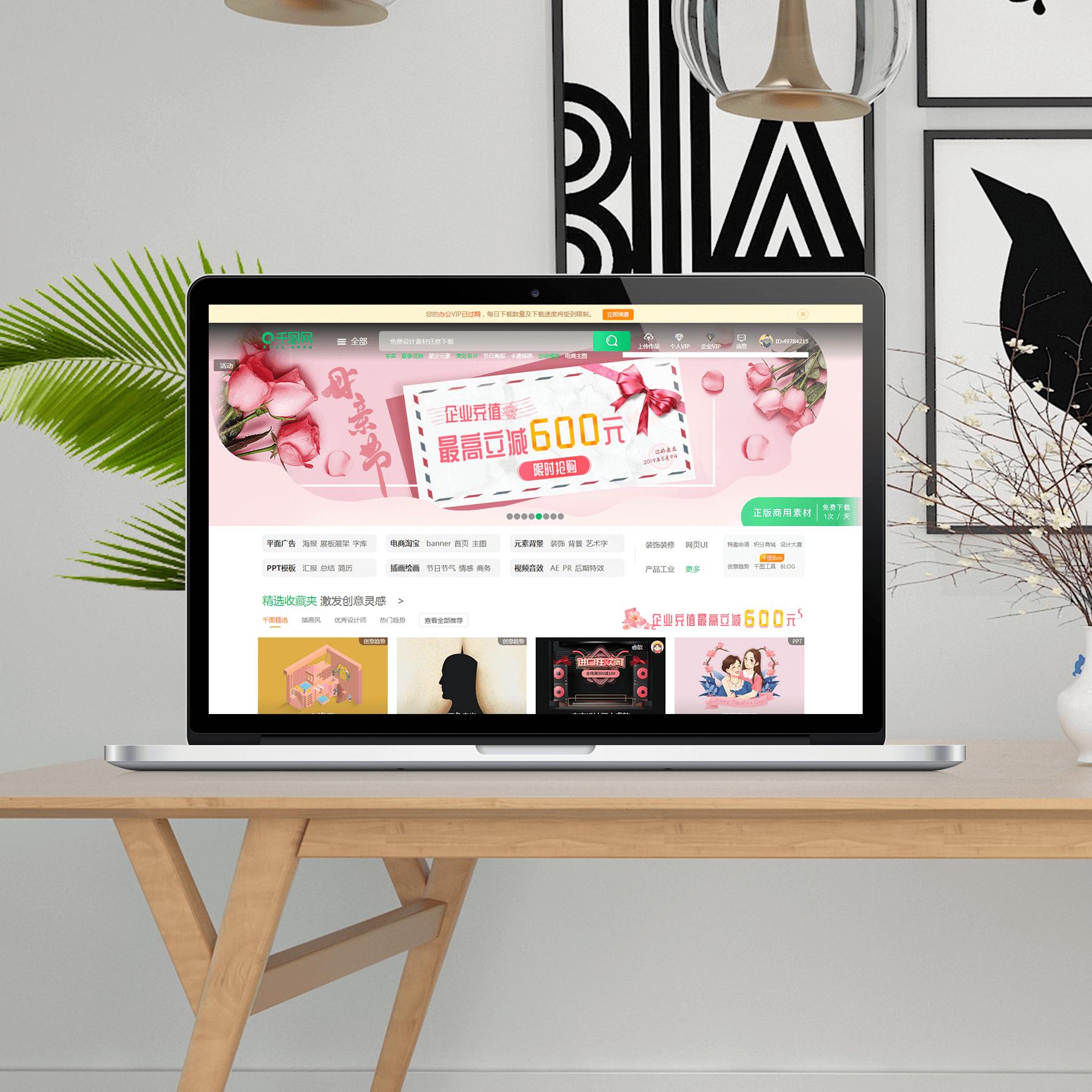 平面設計-銷售頁面